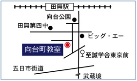 向台町教室の地図